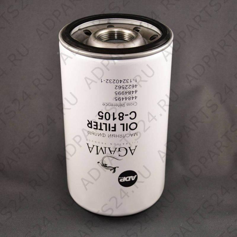 Масляный фильтр C-8105