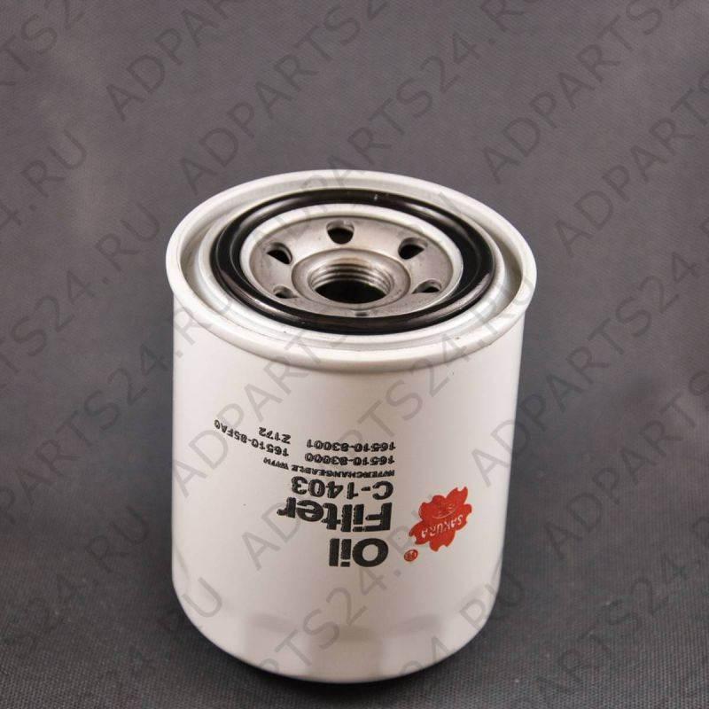Масляный фильтр C-1403
