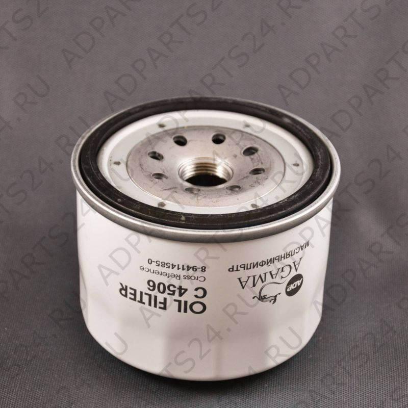 Масляный фильтр C-4506