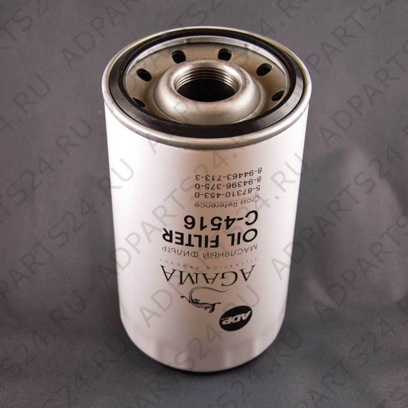Масляный фильтр C-4516