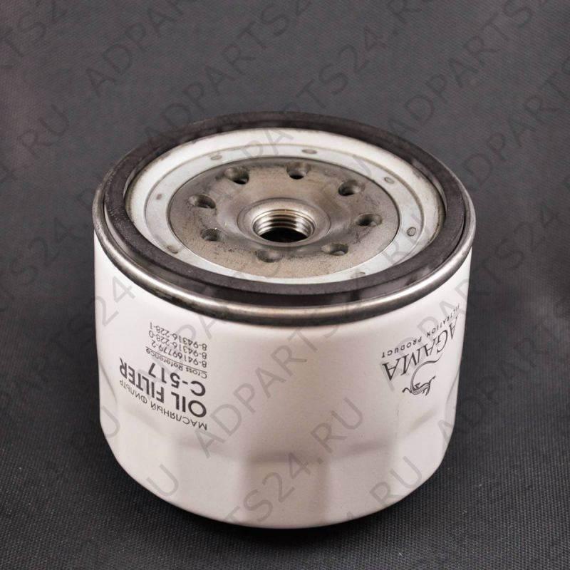Масляный фильтр C-517