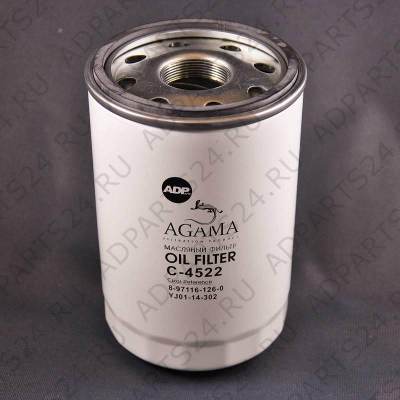 Масляный фильтр C-4522