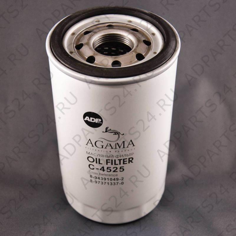 Масляный фильтр C-4525