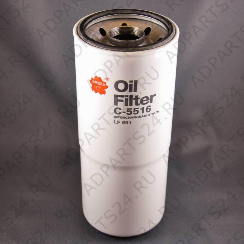 Масляный фильтр C-5516