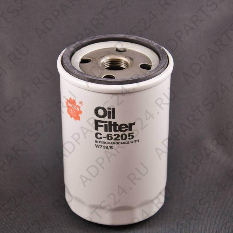 Масляный фильтр C-6205