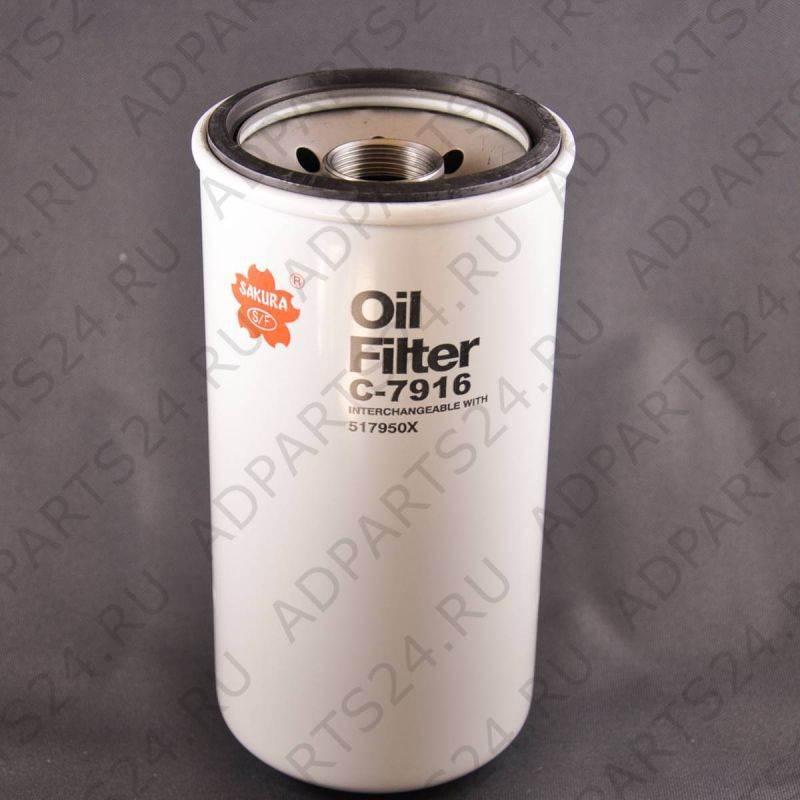 Масляный фильтр C-7916