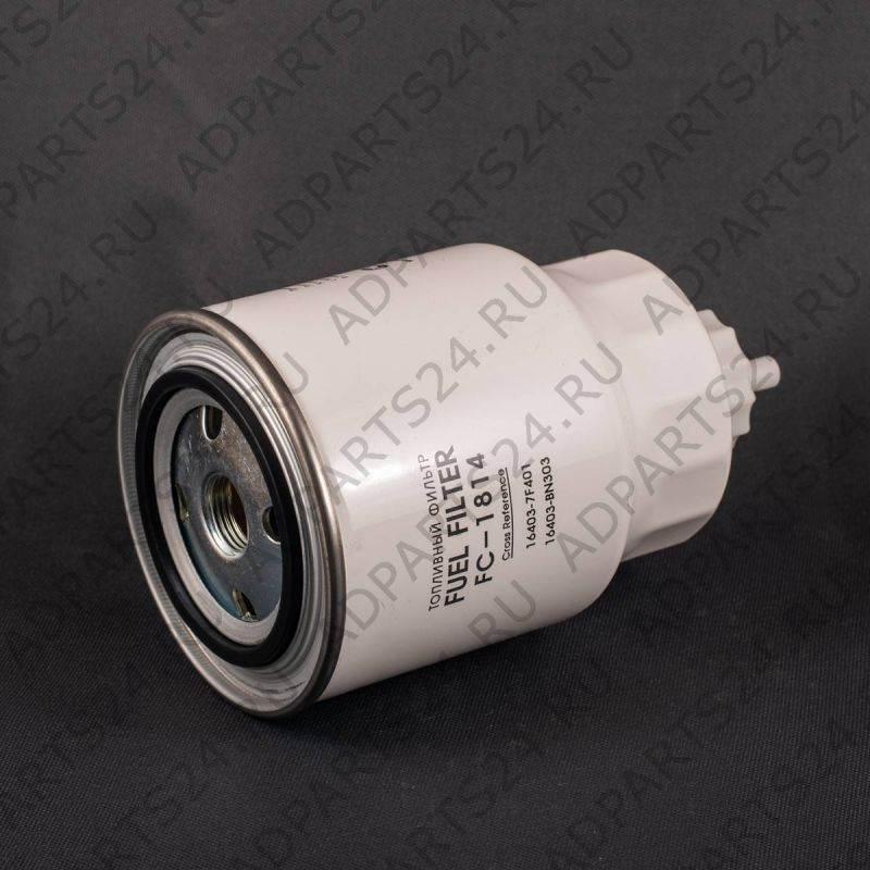 Фильтр топливный FC-1814