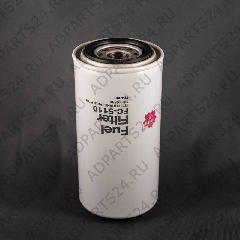 Фильтр топливный FC-5110
