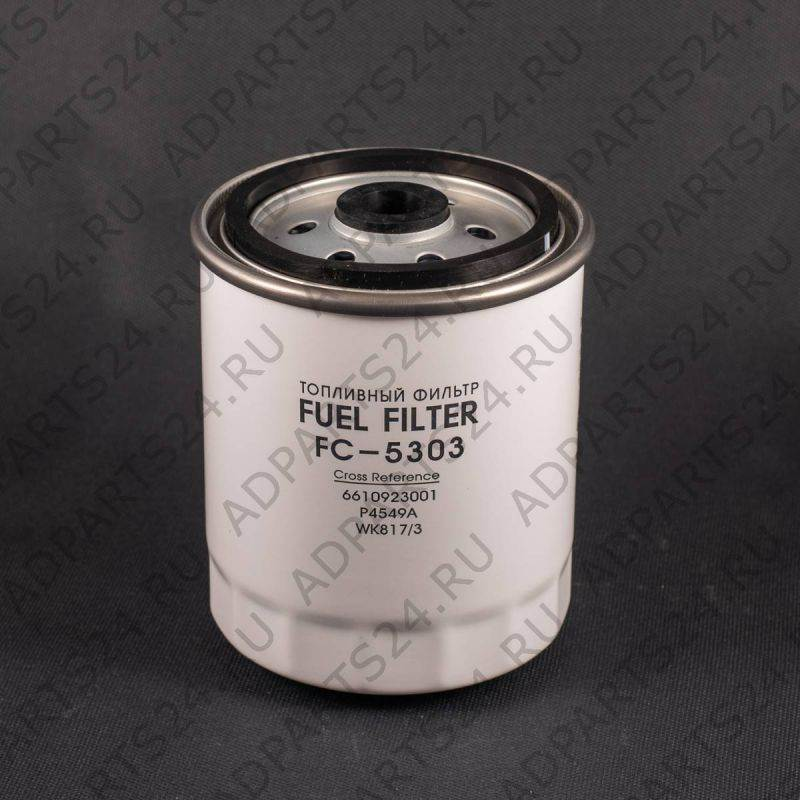 Фильтр топливный FC-5303