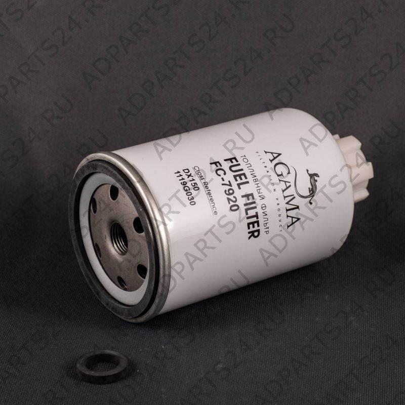 Фильтр топливный FC-7920