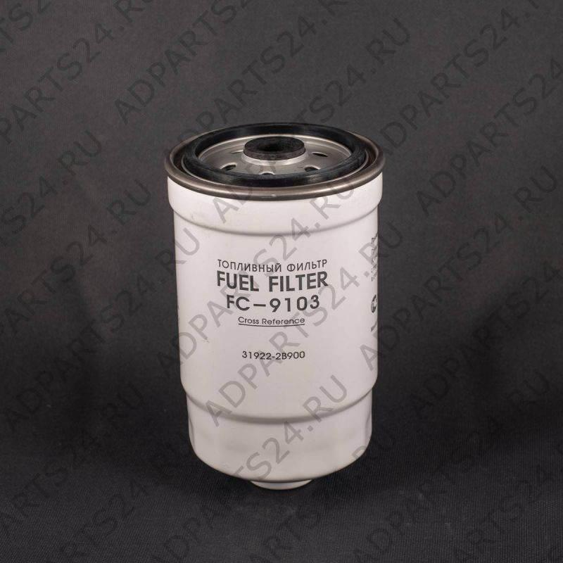 Фильтр топливный FC-9103