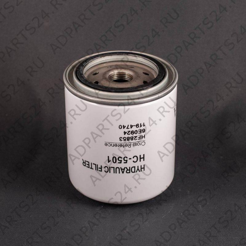 Фильтр гидравлический HC-5501