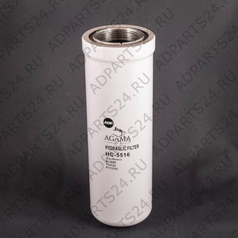 Фильтр гидравлический HC-5516