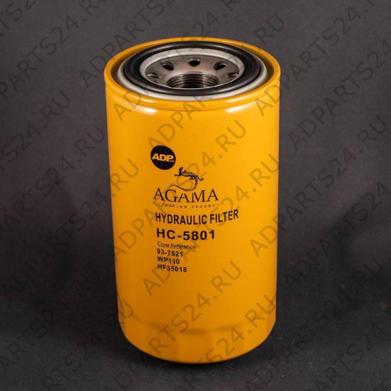 Фильтр гидравлический HC-5801