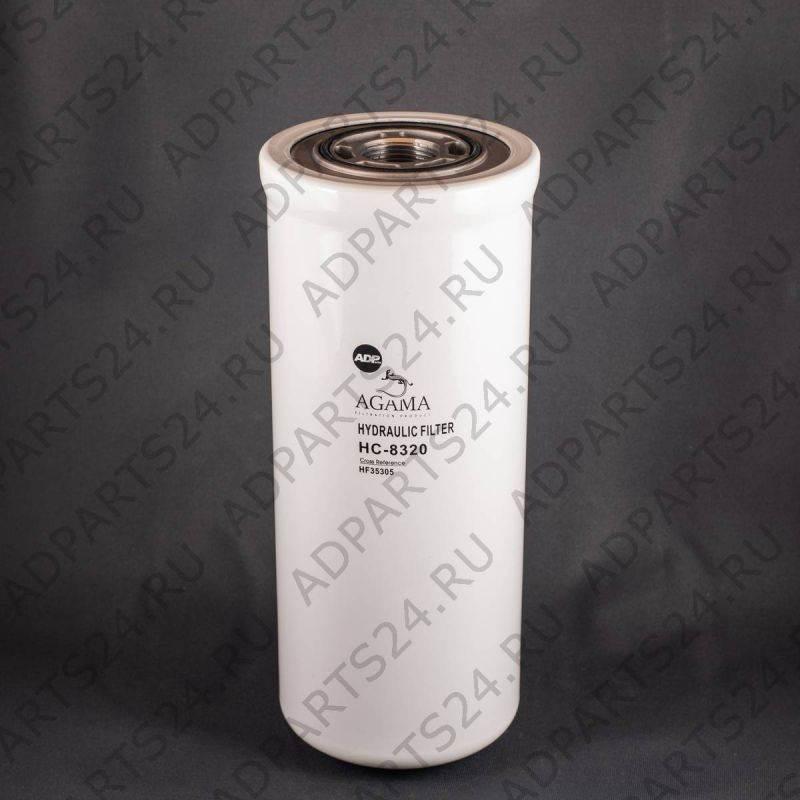 Фильтр гидравлический HC-8320
