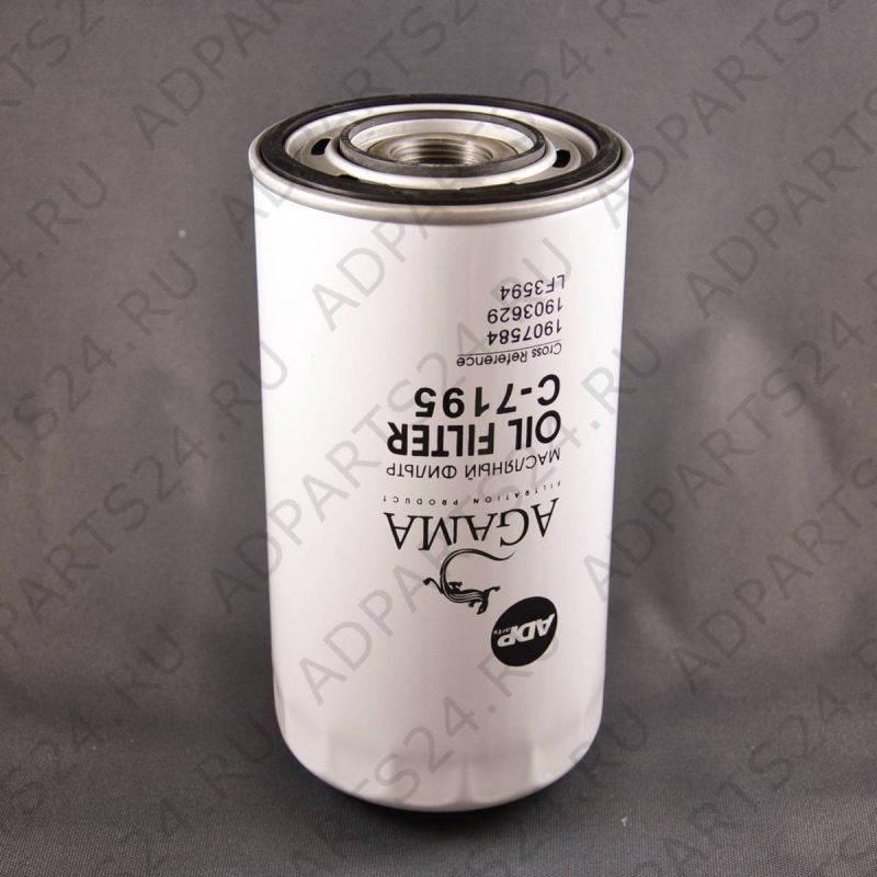 Масляный фильтр C-7195