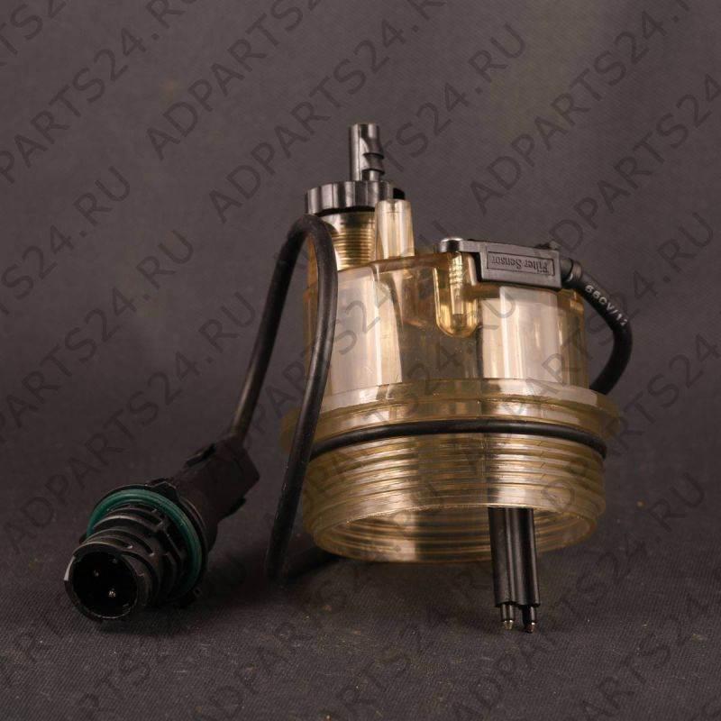 Фильтр топливный BOWL420-H