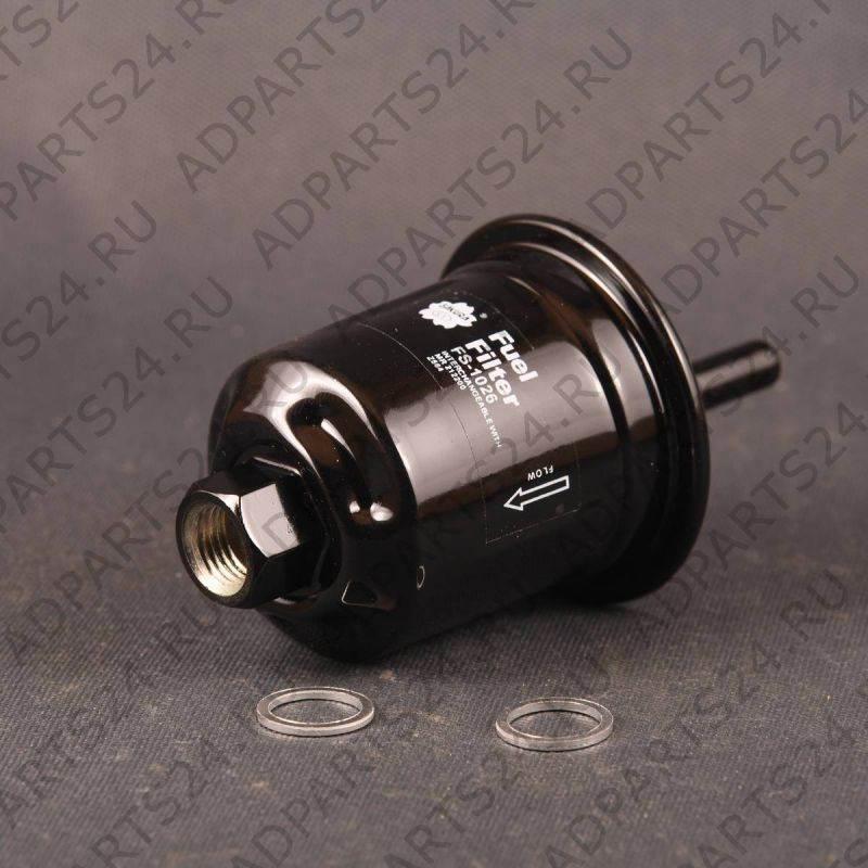 Фильтр топливный FS-1026
