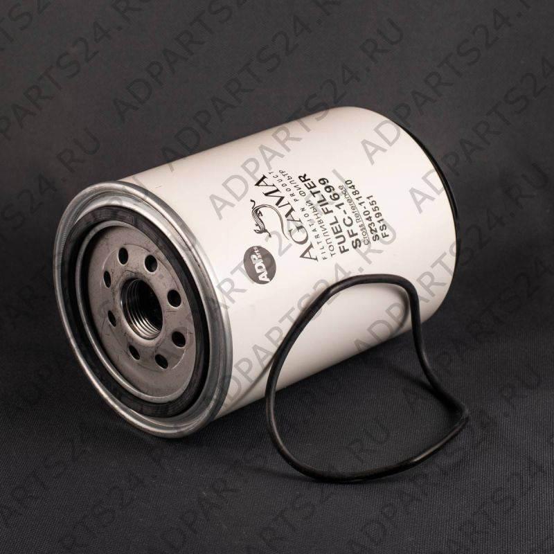 Фильтр топливный SFC-1699