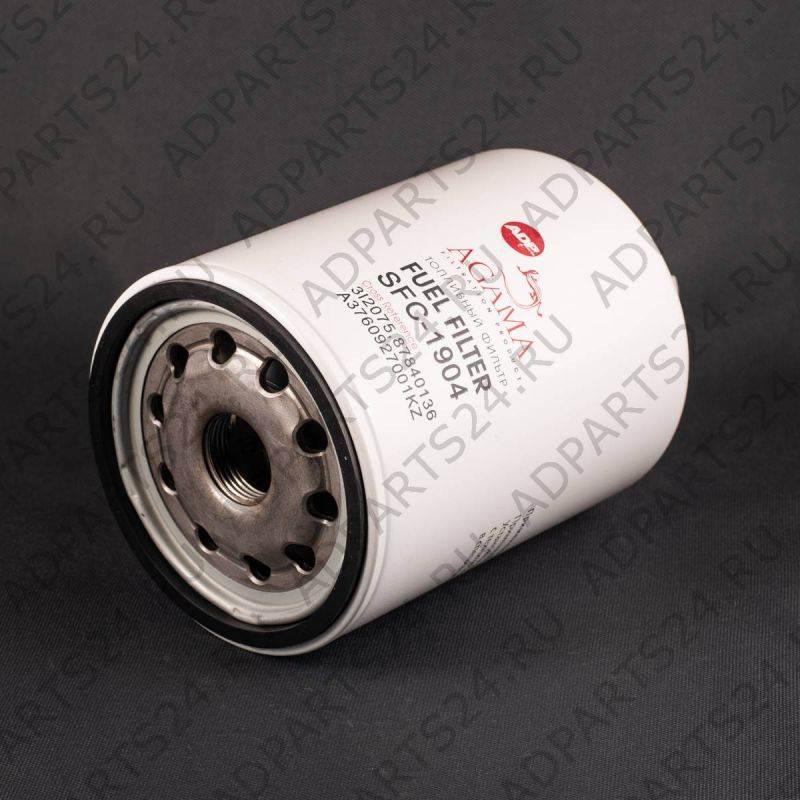 Фильтр топливный SFC-1904