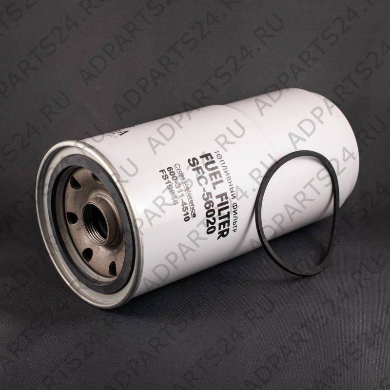 Фильтр топливный SFC-56020