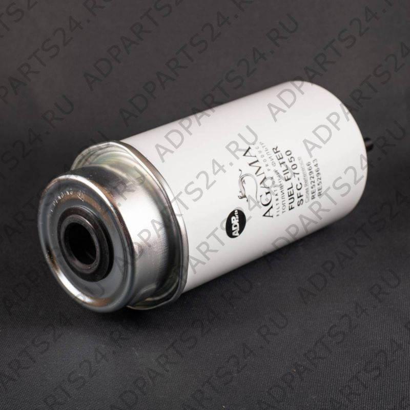 Фильтр топливный SFC-7050