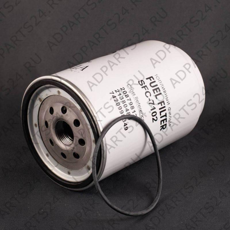 Фильтр топливный SFC-7102