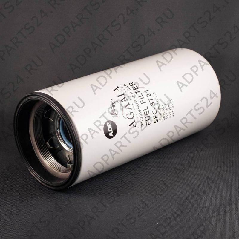 Фильтр топливный SFC-8721