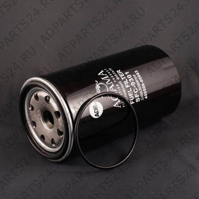 Фильтр топливный SFC-9301