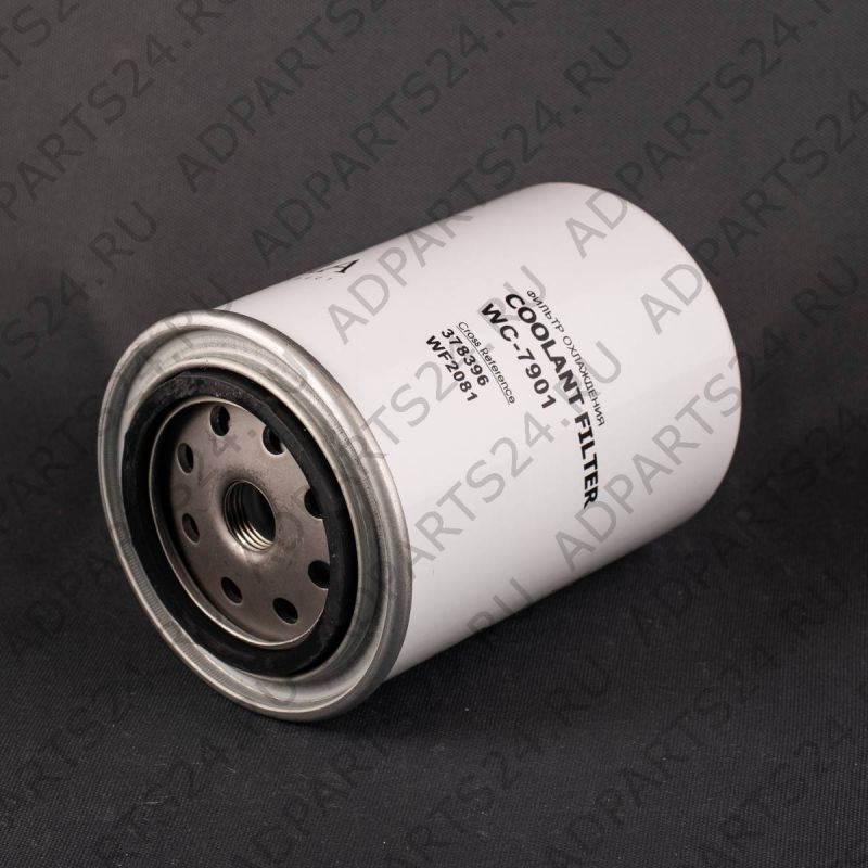 Фильтр охлаждающей жидкости WC-7901