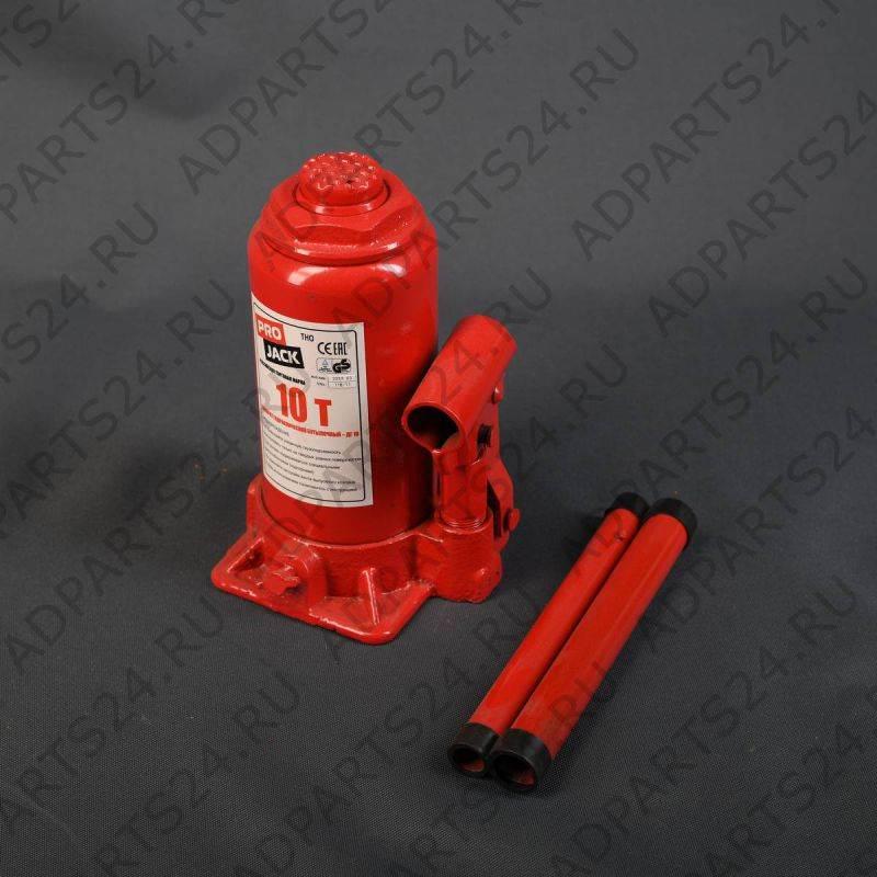 Домкрат гидравлический бутылочный ДГ-10