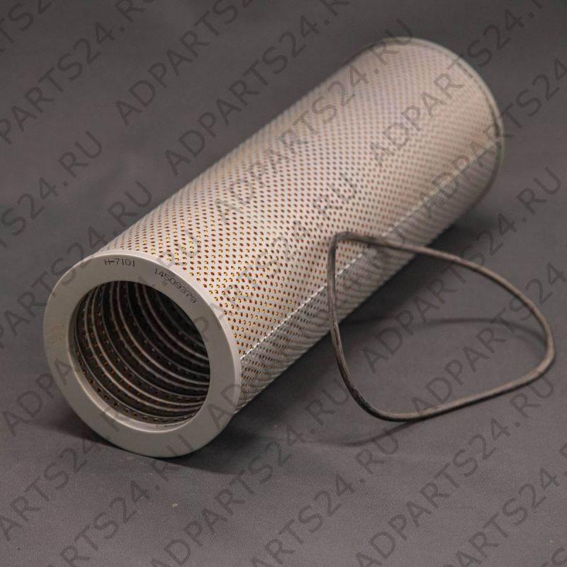 Фильтр гидравлический H-7101