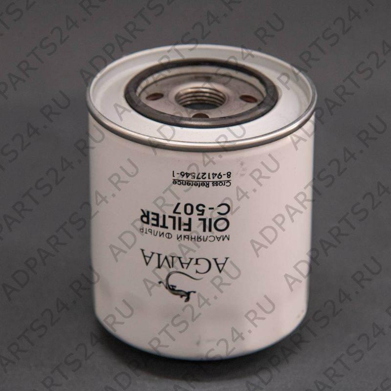 Масляный фильтр C-507
