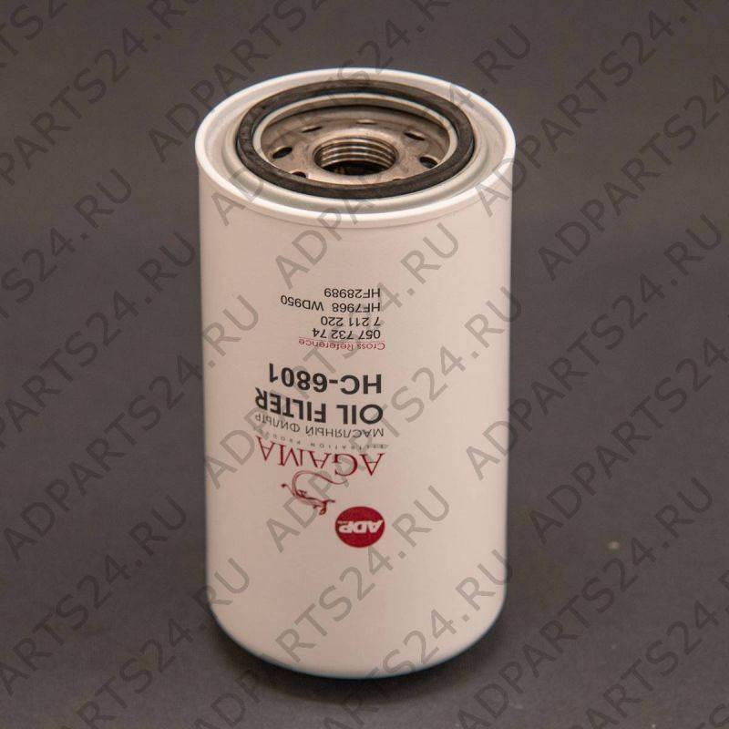 Фильтр гидравлический HC-6801