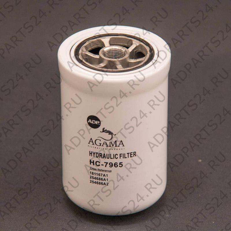 Фильтр гидравлический HC-7965
