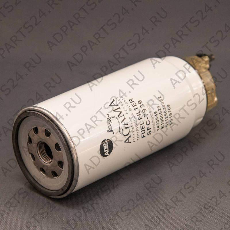 Фильтр топливный SFC-7939