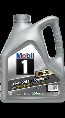 Mobil 1 0W20, 1л. Масло моторное синтетическое