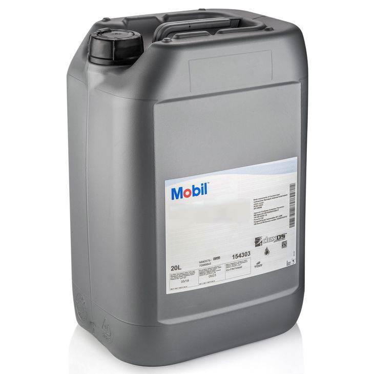 Mobil 1 FS 0W40, 20л Масло моторное синтетическое (новый артикул)