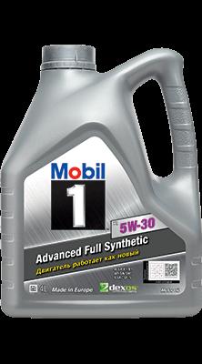 Mobil 1 x1 5W30, 1л. Масло моторное синтетическое (артикул с 2020г)