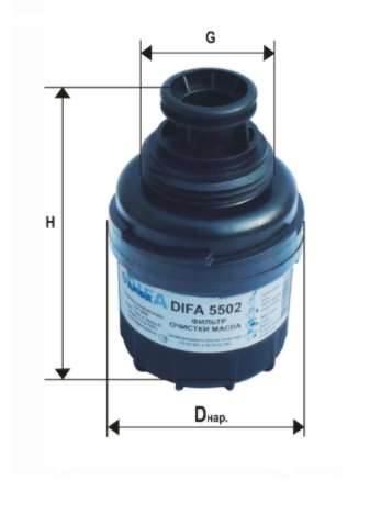 Фильтр масляный DIFA 5502