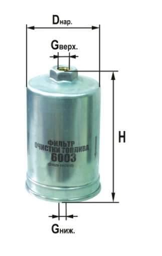 Фильтр топливный 6003