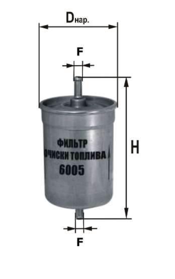 Фильтр топливный 6005