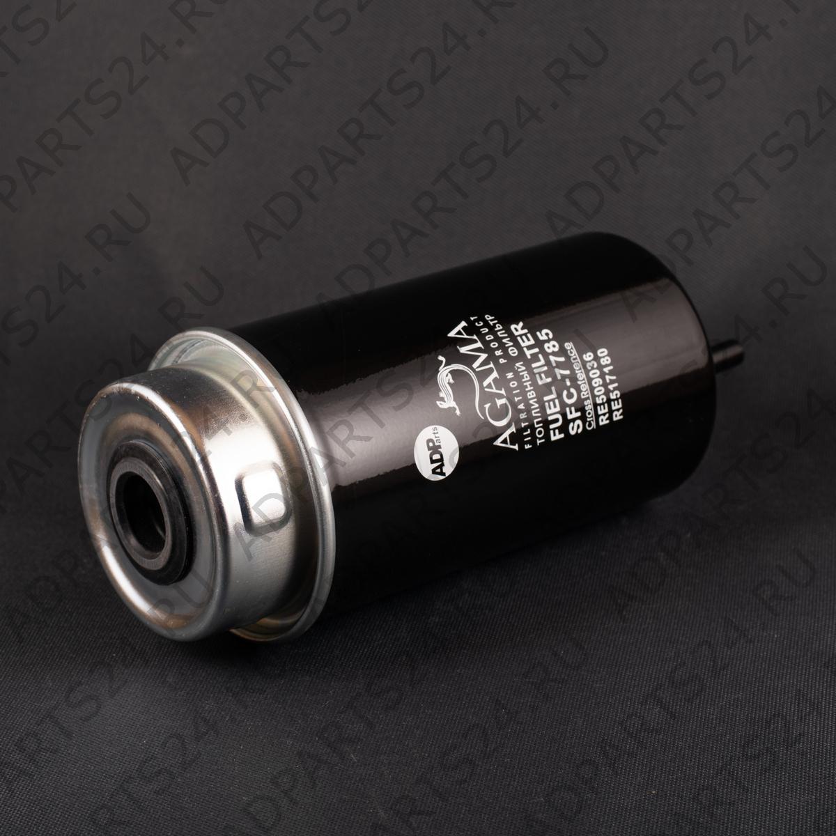 Фильтр топливный SFC-7785